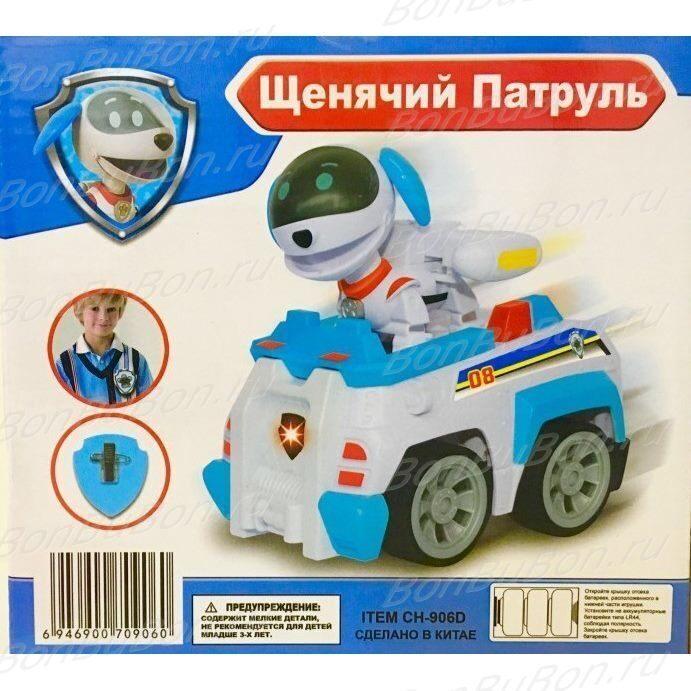 щенячий патруль робопес фото