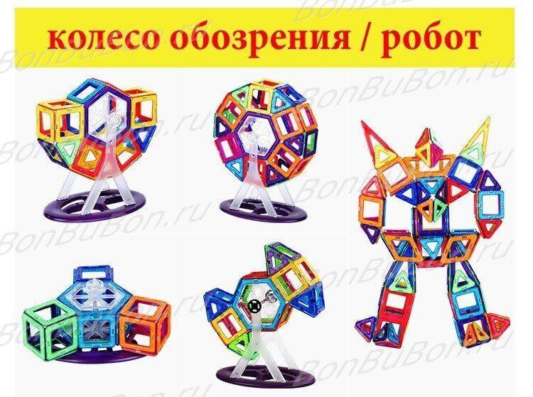 magnitnyy-konstruktor-mag-building-138-detaley-2