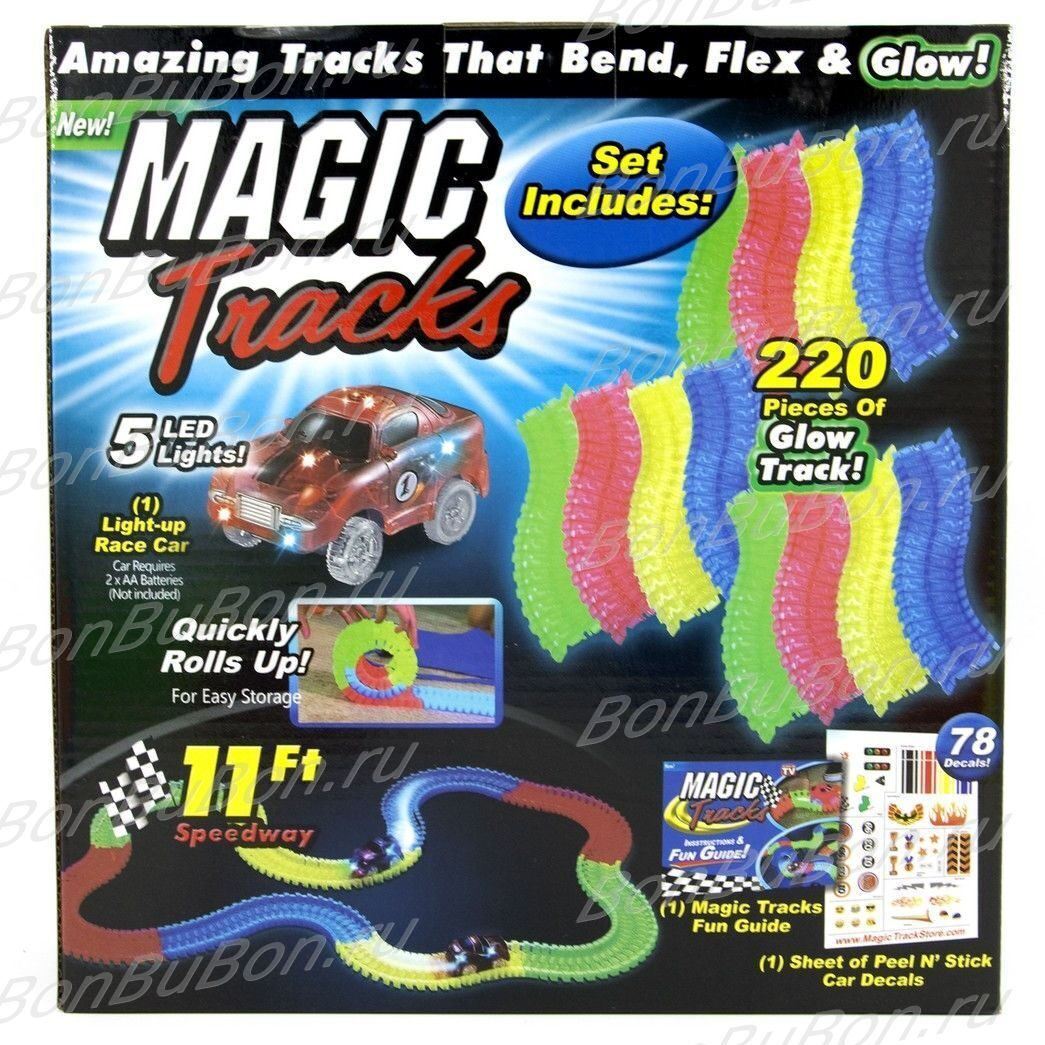 magic-tracks-220-original-6