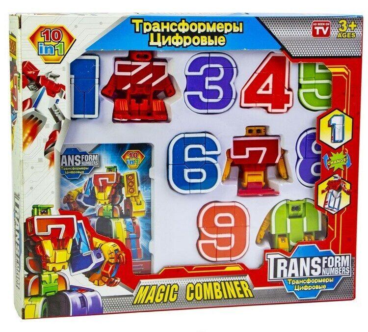 Игровой набор 10 в 1 Transform Numbers Цифровые Трансформеры (3)