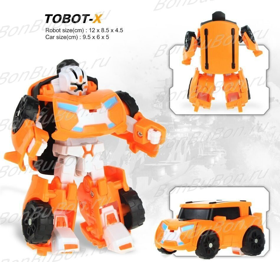 igrushka-transformer-mini-tobot-x-11
