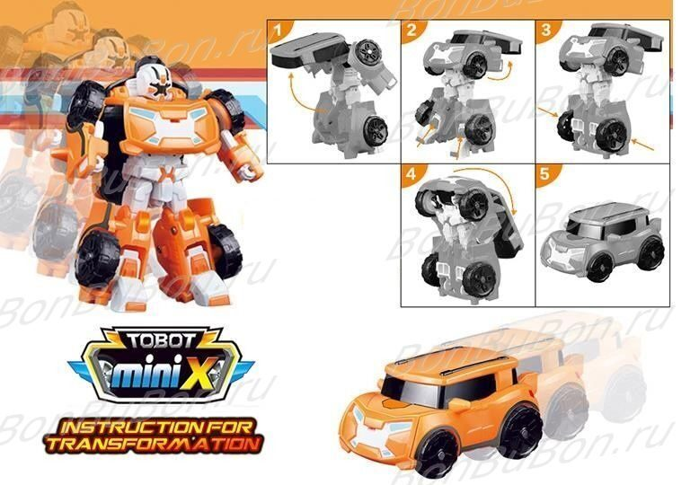 igrushka-transformer-mini-tobot-x-10