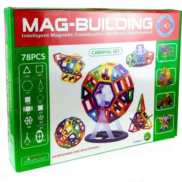 mag-building-78-2